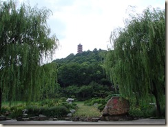 The pagoda on Xi Shan in Xihui Park, Wuxi