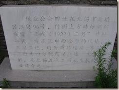 wuxi_gulao06