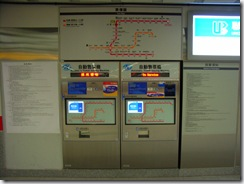 RIMG1138