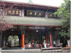 qingyang006