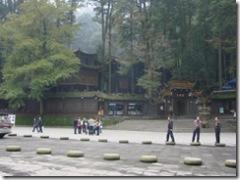 Jianfu Gong